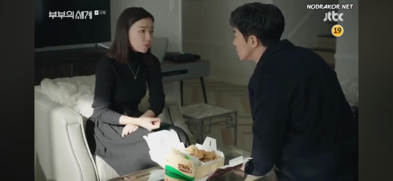 Perselingkuhan rumah tangga di korea